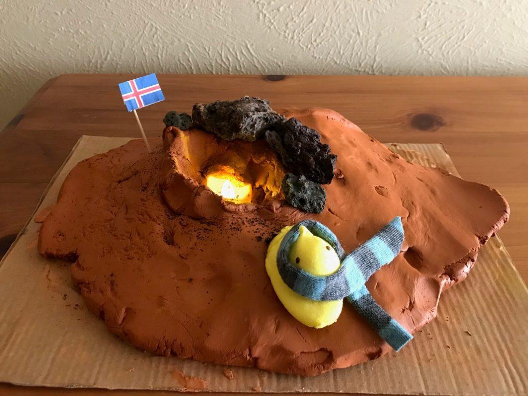 Icelandic Volcanopeep